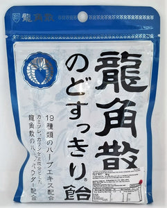 Ryukakusan Herb Cough Drops Bag 88G