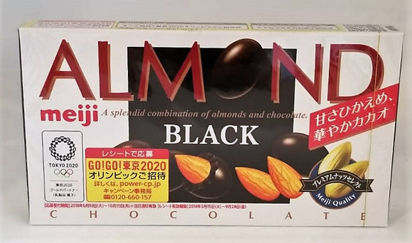 Meiji Almond Black 84G