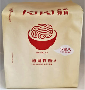 Kiki Dried Noodle W/ Spicy Flavor 90Gx5