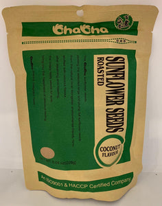 Cha Cha Sunflower Seeds Coconut 228G