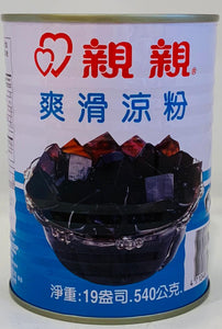 CC Grass Jelly 540G
