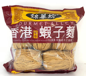 GA Shrimp Noodles 454G
