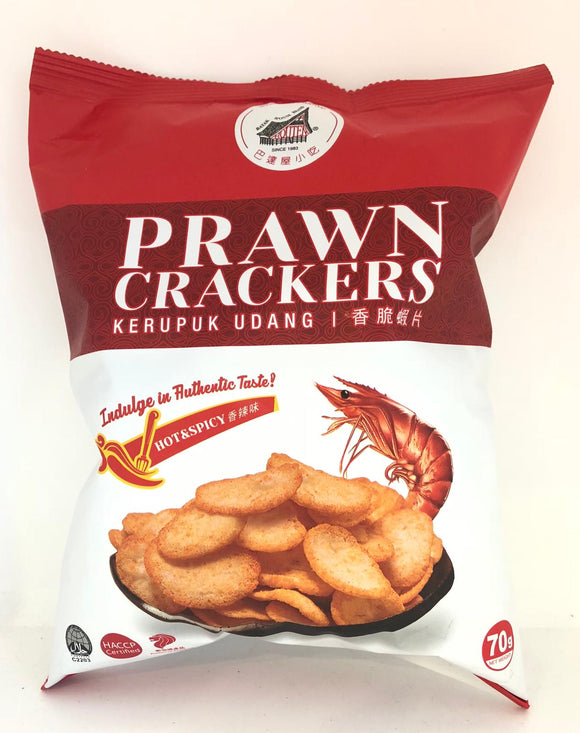 HT Prawn Cracker (Spicy) 70G