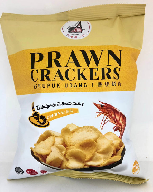 HT Prawn Cracker (Original 70G