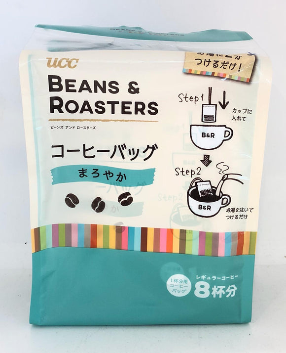 UCC Beans & Roasters Coffee Bag (Mellow) 8P