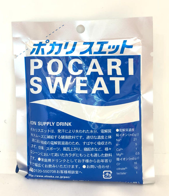 Otsuka Pocari Sweat Powder 74G