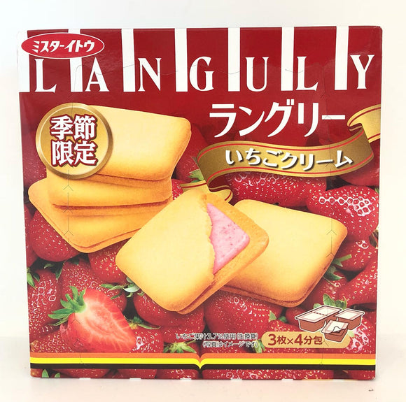 Ito Languly Strawberry Sand Biscuit 12 Pcs