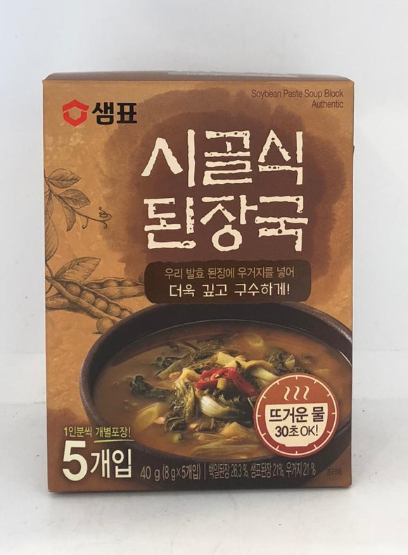 Sempio Soy Bean Paste Soup (5 x 8G)