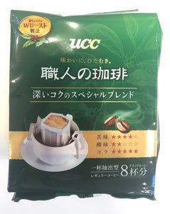 UCC Drip Coffee Special Bleand 8 x 7G
