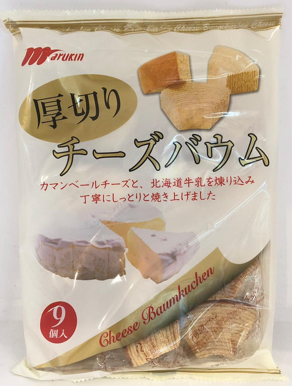 Marukin Cheese Baumkuchen 9Pcs