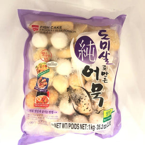 Wang Fish Cake MIx 1KG
