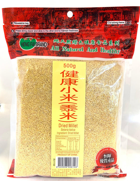 HF Dried Millet 500G