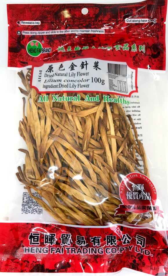 HF Dried Natural Lily Flower 100G