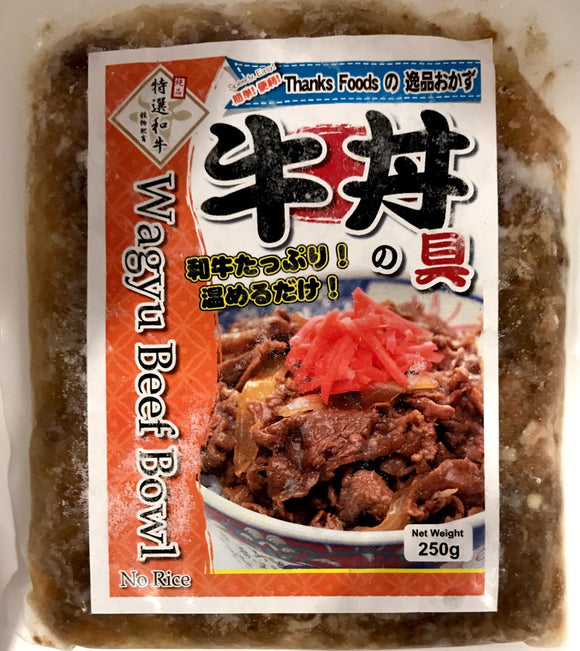 Wagyu Beef Bowl (No Rice) 250G