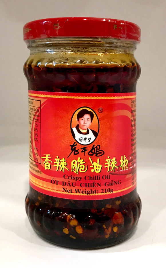 Crispy Chilli Oil 210G