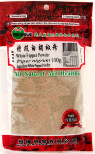 HF White Pepper Powder 100G