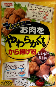 Showa Meat Softening Deep Fry Flour 100G