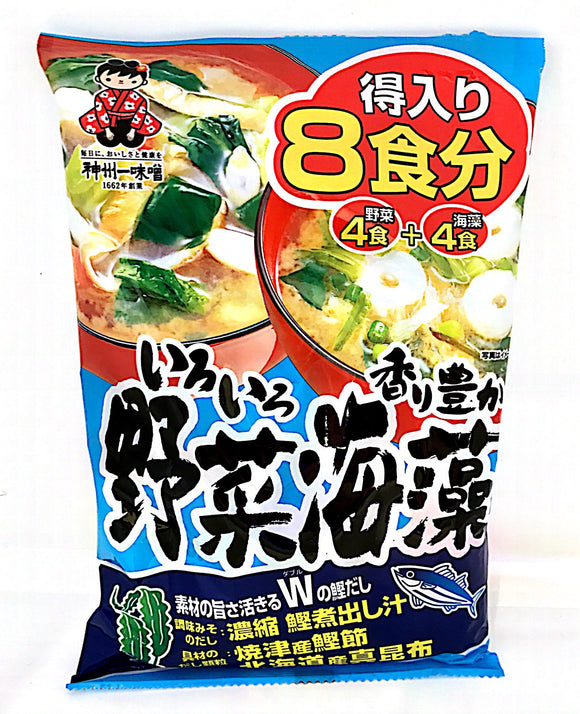 Shinshuichi Instant Miso Soup