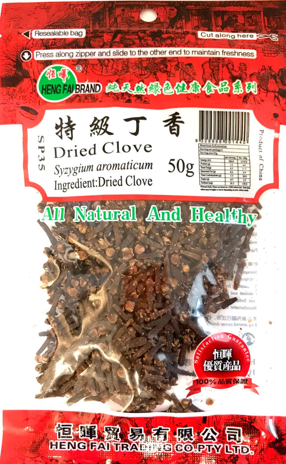HF Dried Clove 50G
