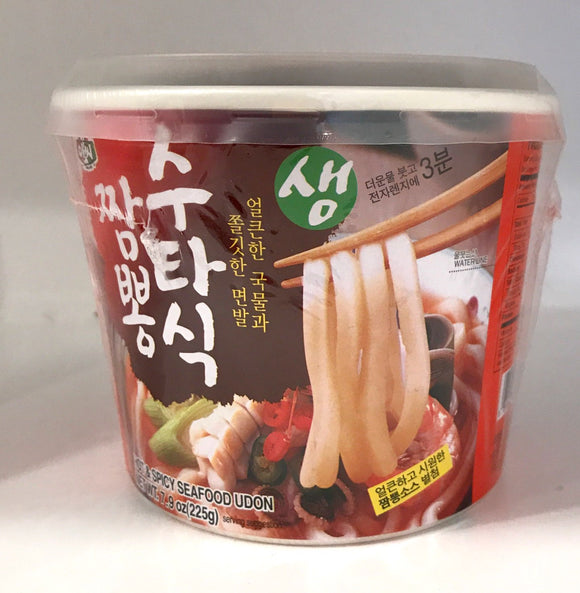 Assi Hot & Spicy Seafood Udon Bowl 225G