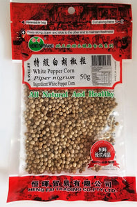 Heng Fai White Pepper Corn 50G
