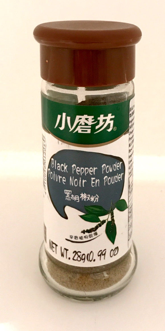Tomax Black Pepper Powder 28G