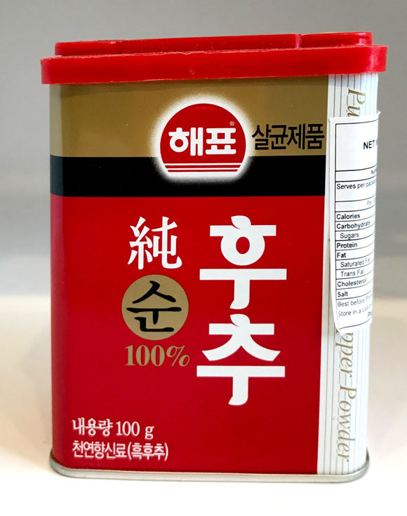 Sajo Black Pepper Powder 100G