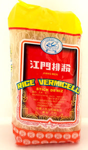 Favour Swallow Rice Vermicelli 454G