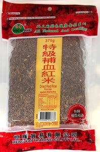HF Dried Red Rice 375G
