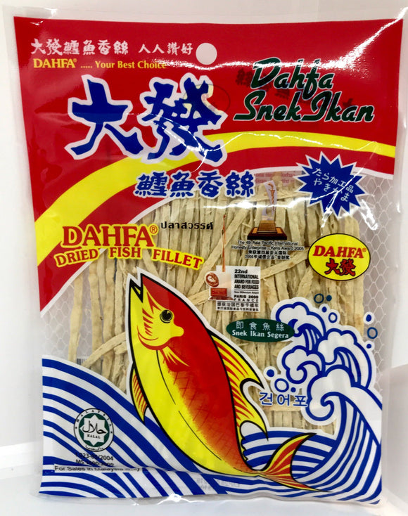 DaiFa Fish Fillet 50G