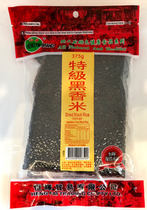 HF Dried Black Rice 375G
