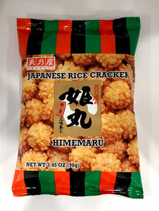 Amanoya Hime Maru Rice Cracker 98G