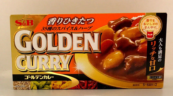 S&B Golden Curry (Mild) 198G