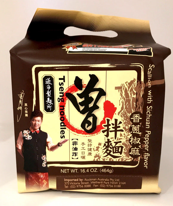 Tseng Noodles - Scallion with Sichuan Pepper Flavor 464G