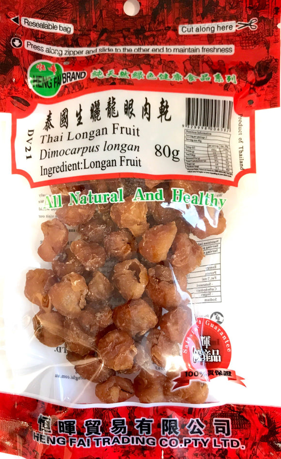 HF Thai Longan Fruit 80G
