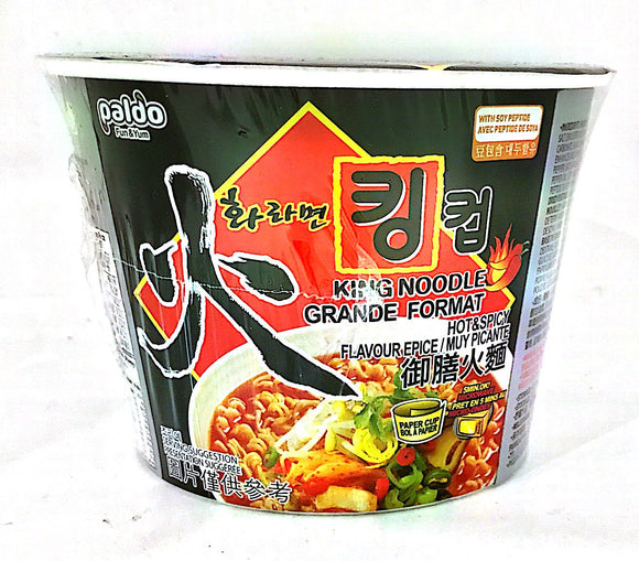 Paldo Hwa Ramyun (Hot & Spicy) Bowl 110G