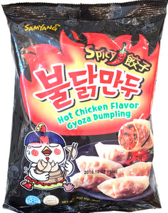 Samyang Hot Chicken Flavor Dumpling 600G