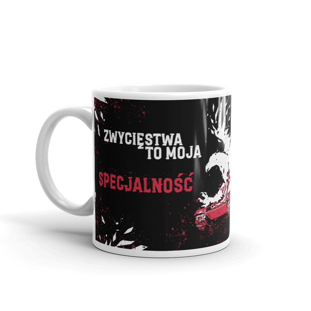 World of Tanks 60TP Lewandowskiego Mug
