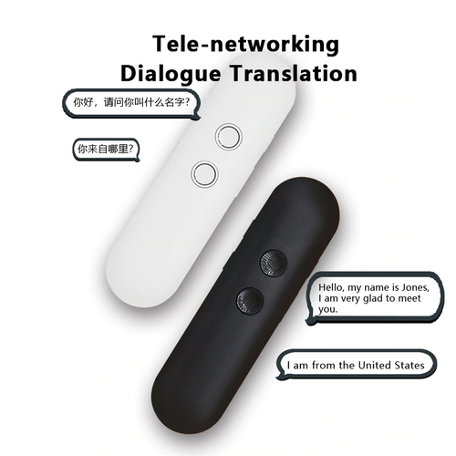 Mini Smart Multi-Language Translator -  42 Languages