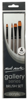Gallery Series Brush Set Acrylic ( 11 Styles Available) - sillywillyscraft