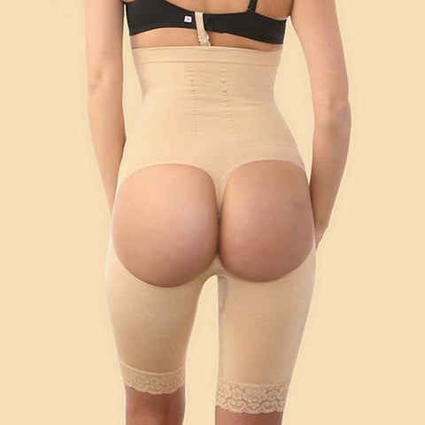 2 Sizes Beige Black Underbust Nylon Butt Lifter