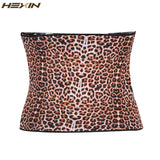 Multi-Colored Leopard Print Zipper Closure Underbust Polyester Extra Firm Shaper