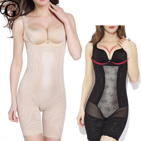 8 Sizes Khaki/Black Hole Decorated Underbust Nylon Full Body Shaper