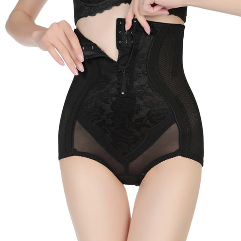 5 Sizes Beige/Black Hook and Zipper Underbust Nylon Invisible Waist Trainer