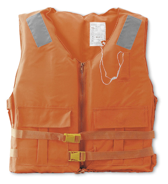 Economic Marine Life Jacket