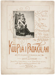 Ku`u Pua I Paoakalani - A Composition by Queen Lili`uokalani (Sheet Music)