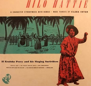 Clara Inter - Hilo Hattie (CD)