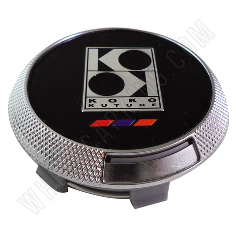 Koko Kuture Wheels Chrome / Black Custom Wheel Center Cap # GIOK75 (1 CAP)