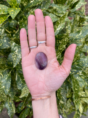 Amethyst Happy Stone / Worry Stone / Natural Crystal / Relaxing / Spiritual / Calming / Intuition Stone