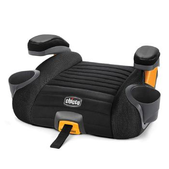 Did you know that backless boosters decrease the risk of injury in the event of an accident? That's why you need the best backless booster seat on the market